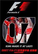 F12007_edited
