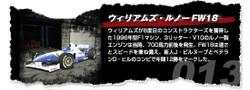 Car013