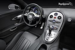 Bugatti_veyron_pure_sang_1w
