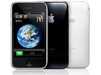 Os_iphone3g01