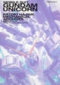 Gundam_uc_mechanical_archives