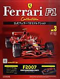 F1_3_2