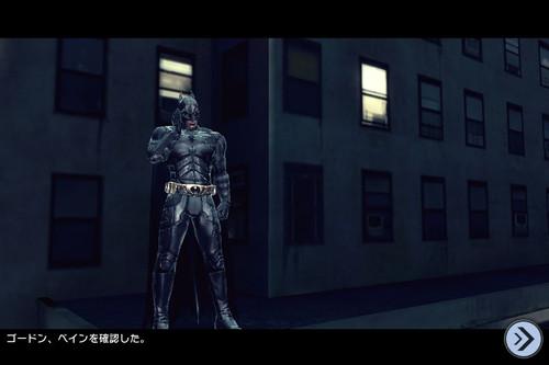 The_dark_knight_rises12_3