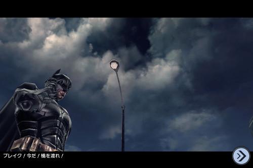 The_dark_knight_rises9_2