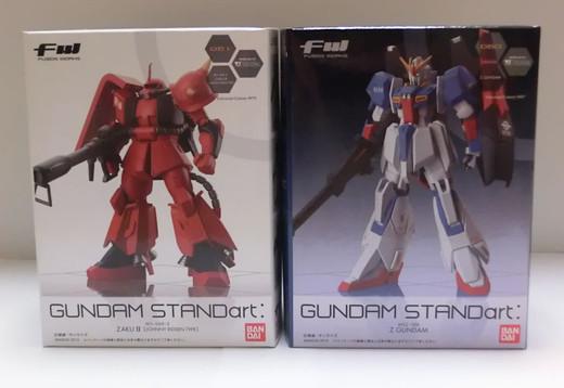 Gundam_standart_z_ms06r2