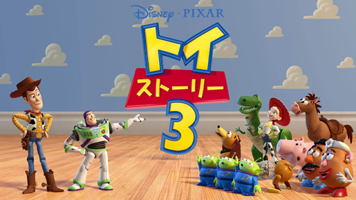 Toy_story_32