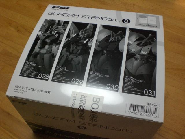 Gundam_standart_8