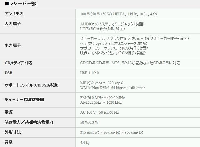 Pioneer_cd_xhm507_2