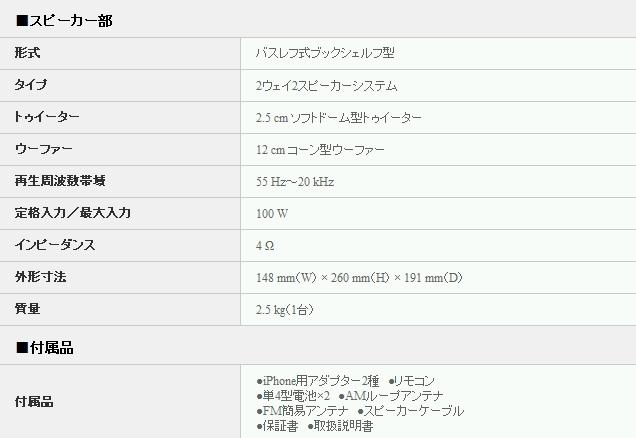 Pioneer_cd_xhm508_2