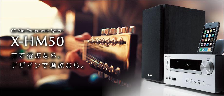Pioneer_cd_xhm50_2