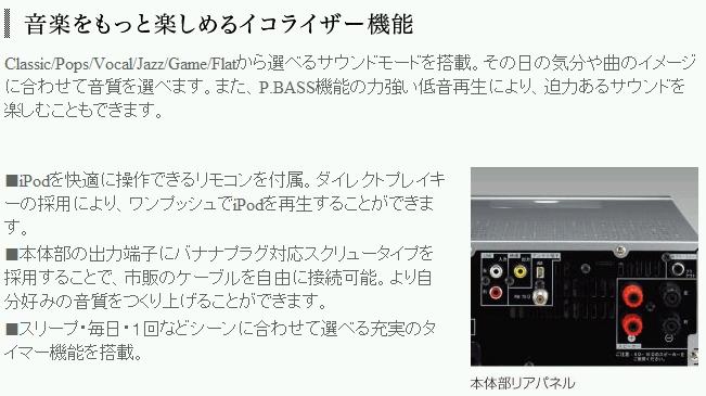 Pioneer_cd_xhm50_6