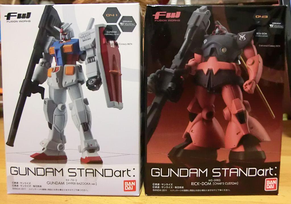 Gundam_standart_11